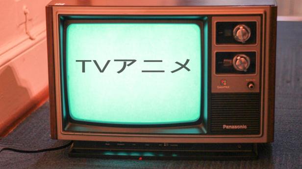 TV.fw